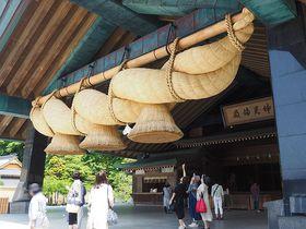 島根旅行のおすすめプランは?おすすめプランや格安で旅行するコツなどをエリア別に紹介!