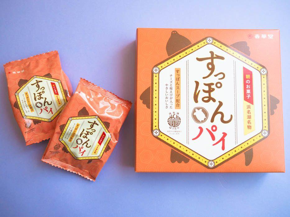 """夜じゃなくて""""朝のお菓子""""!浜松・うなぎパイの新種「すっぽんパイ」"""