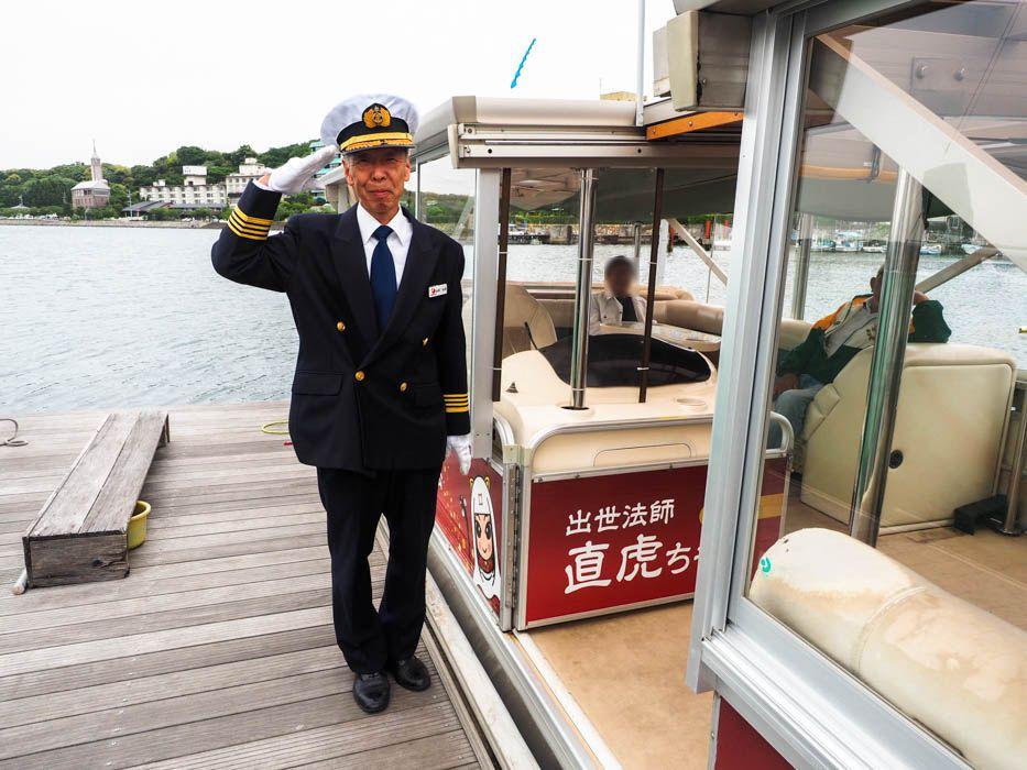 浜松のジャングルクルーズ?生ガイド付「浜名湖・直虎歴史探訪クルーズ」