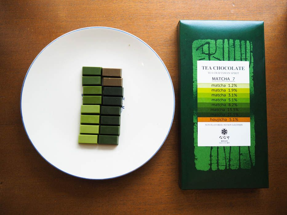 ジェラートだけじゃない!チョコでも抹茶の濃さを食べ比べ