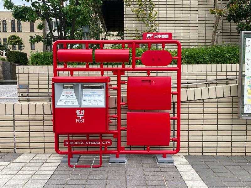静岡駅周辺のおすすめ観光スポット!意外と知らない「半径2km」の旅