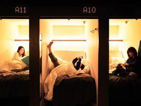 京都のカプセルホテルおすすめ! きれい&おしゃれな格安施設7選