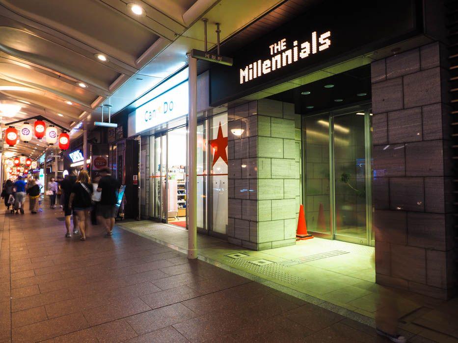 京都のメインストリートに最新カプセルホテルがオープン