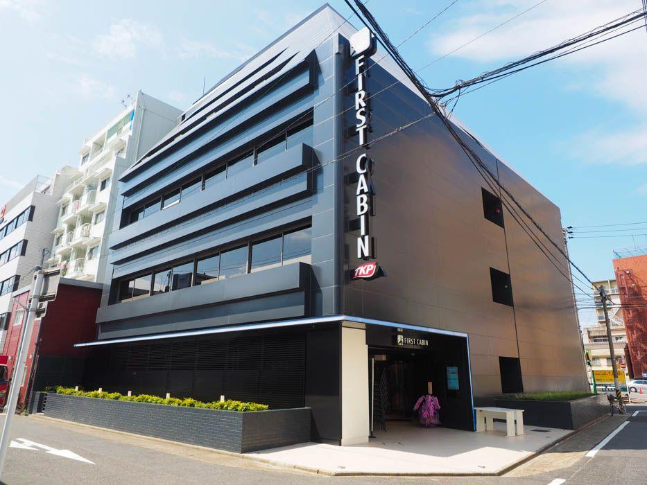 名古屋で進化を遂げた「ファーストキャビンTKP名古屋駅」