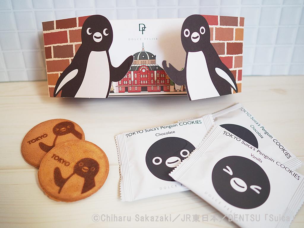 かわいい&おいしい、Suicaのペンギンお土産