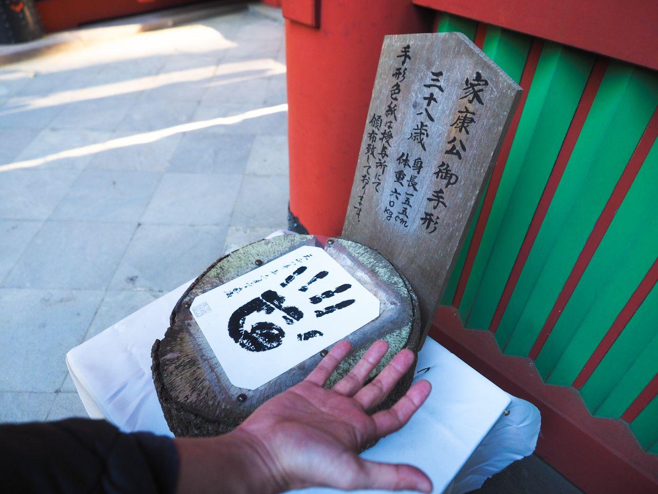 徳川家康公の隠れた第一のメッセージとは?