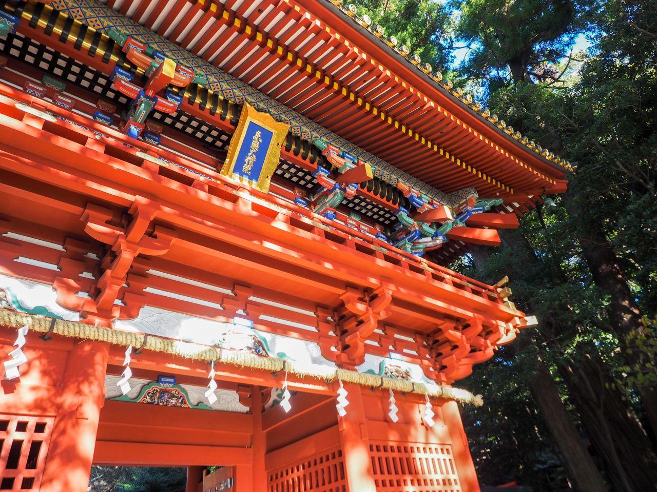 静岡の国宝「久能山東照宮」ご利益UPの秘策!日光東照宮との違いも