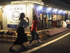 大塚駅に眠るグルメ&観光「星野リゾート OMO5 東京大塚」で新発見!