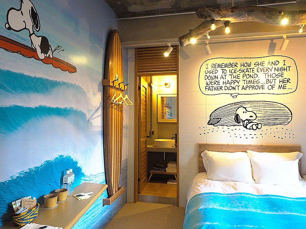 神戸のスヌーピーホテル「PEANUTS HOTEL」は可愛すぎて部屋から出られない!?
