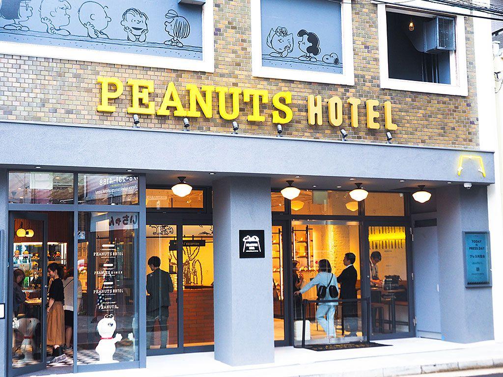 まるまるスヌーピーのホテルは日本初