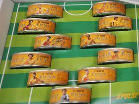 サッカーツナ缶、1200円最高級ツナ缶…!静岡「モンマルシェ」が生み出す仰天の逸品