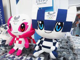 東京2020オリンピック・パラリンピック公式ライセンス商品は新宿で探そう!