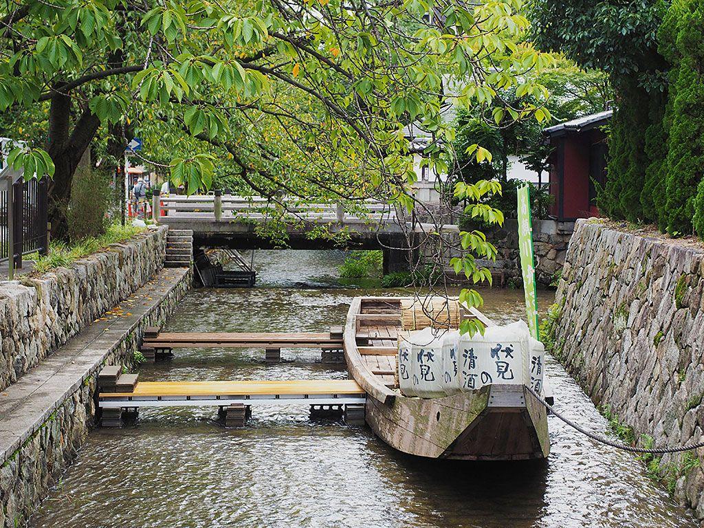 新旧、京都の歴史が行き交う「河原町三条エリア」に誕生