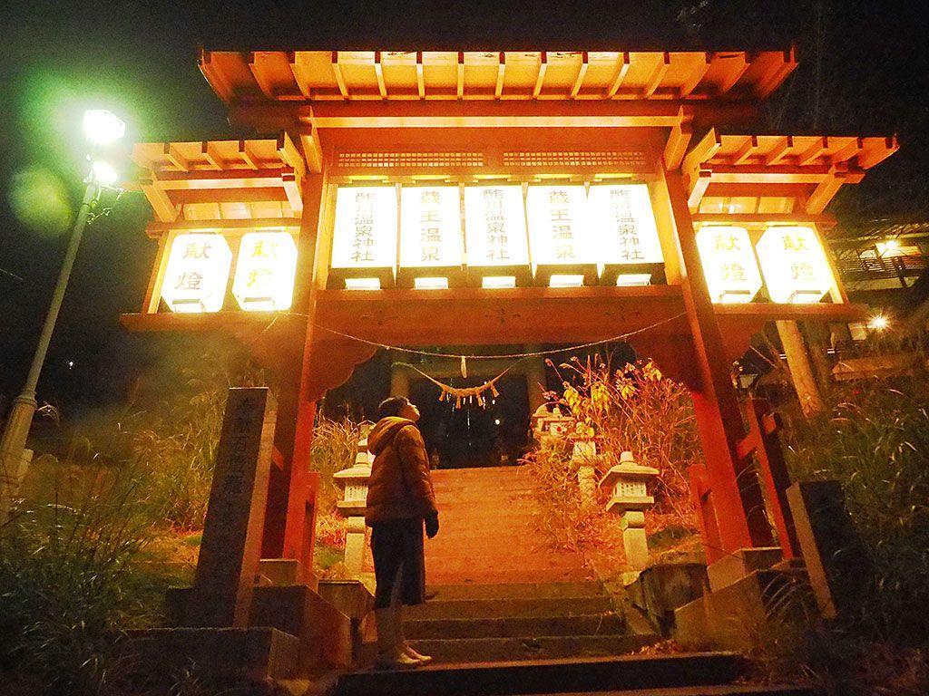 蔵王温泉の魅力を丸ごと解説!共同浴場、名物グルメ、おすすめ観光スポット