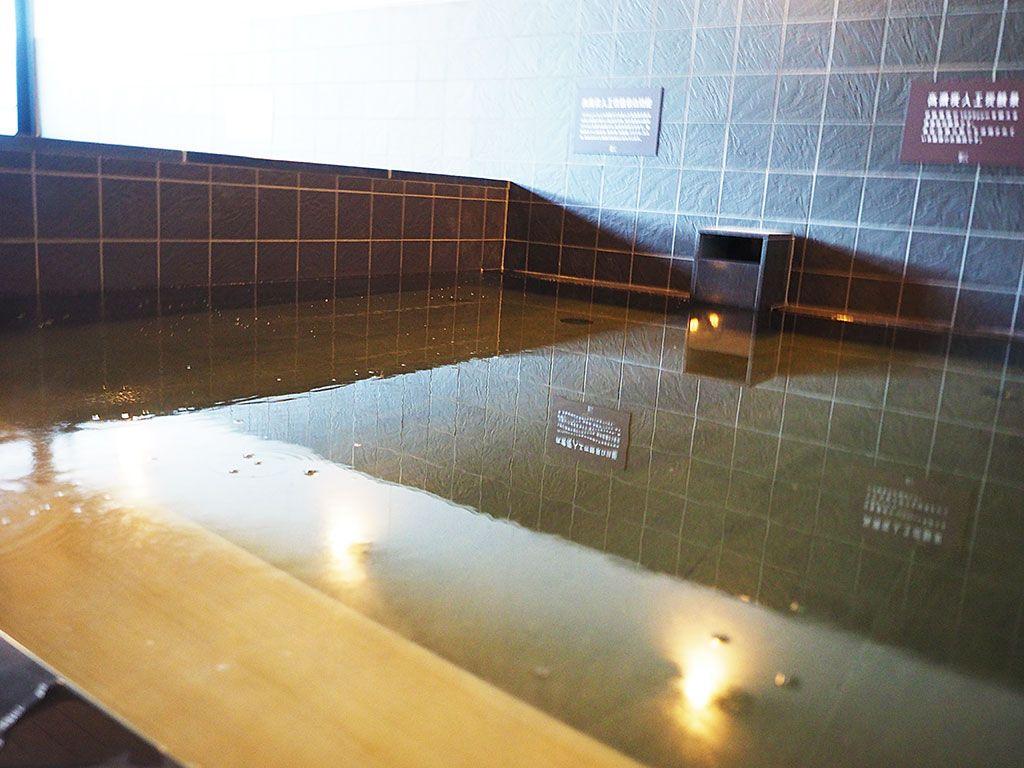 塩素なし!内風呂は地下から汲み上げた安倍川の天然水