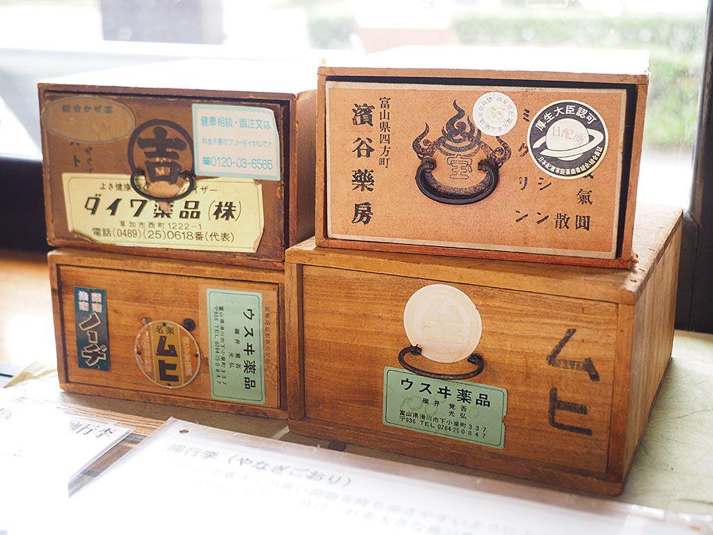 和漢薬のオアシス!富山やくぜん認定店のおいしい楽膳ランチ