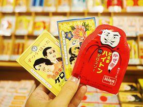 富山の元祖薬屋さん「池田屋安兵衛商店」はレトロ可愛いが止まらない!