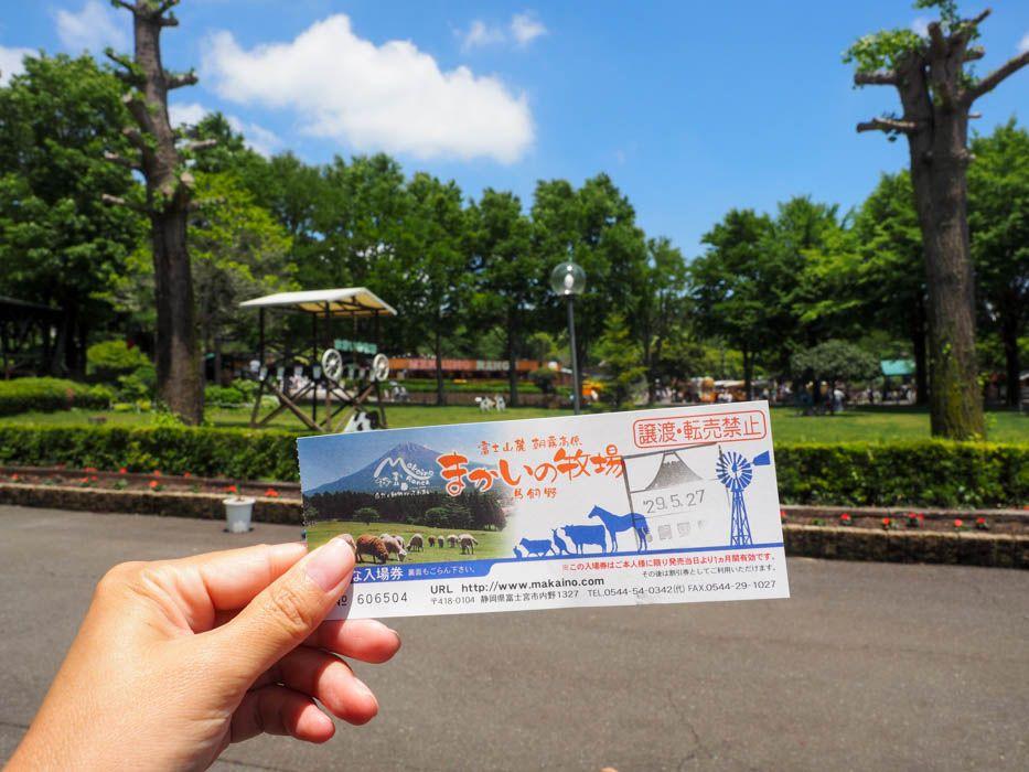 富士山の麓にある、絶景牧場!