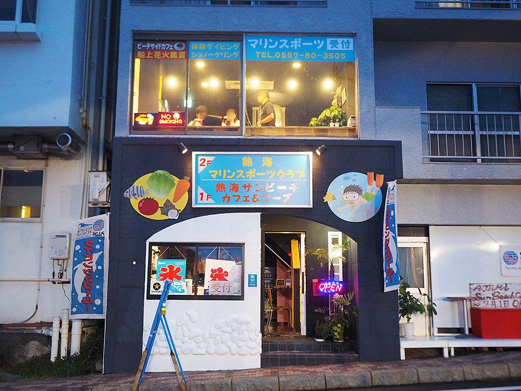 【カップル向け】カフェでゆったり花火鑑賞