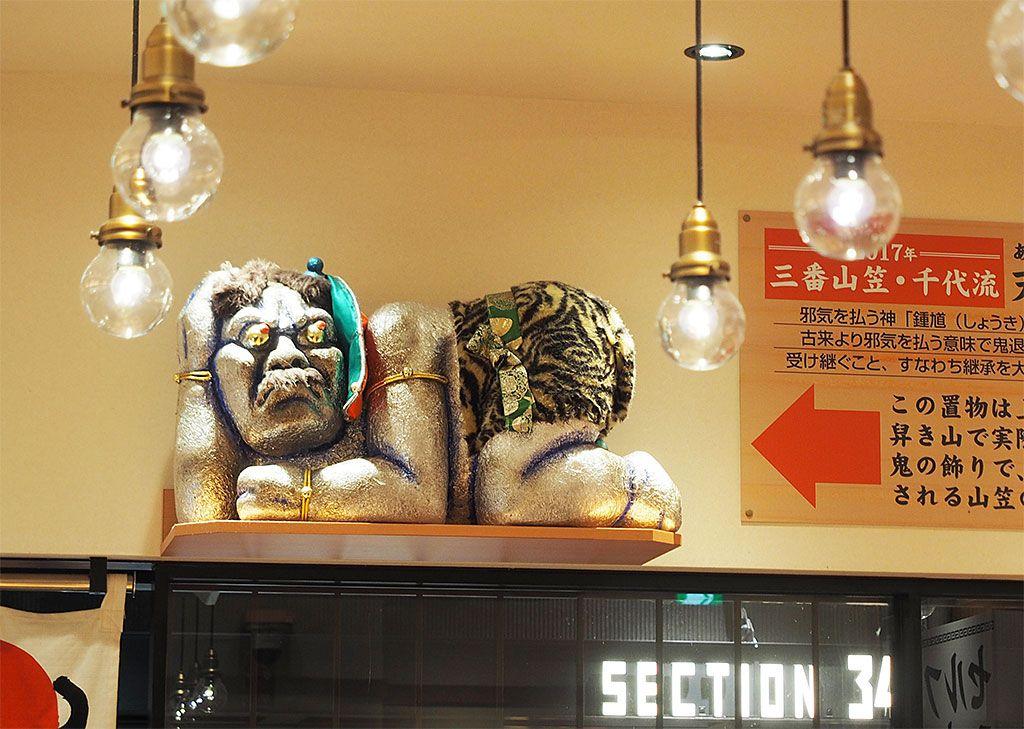 人気店「一幸舎」が福岡空港で生み出す、原点回帰の味