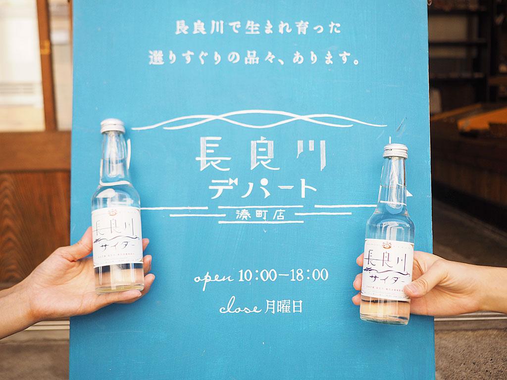 【その1】岐阜生まれ「長良川サイダー」の水源地を訪ねて