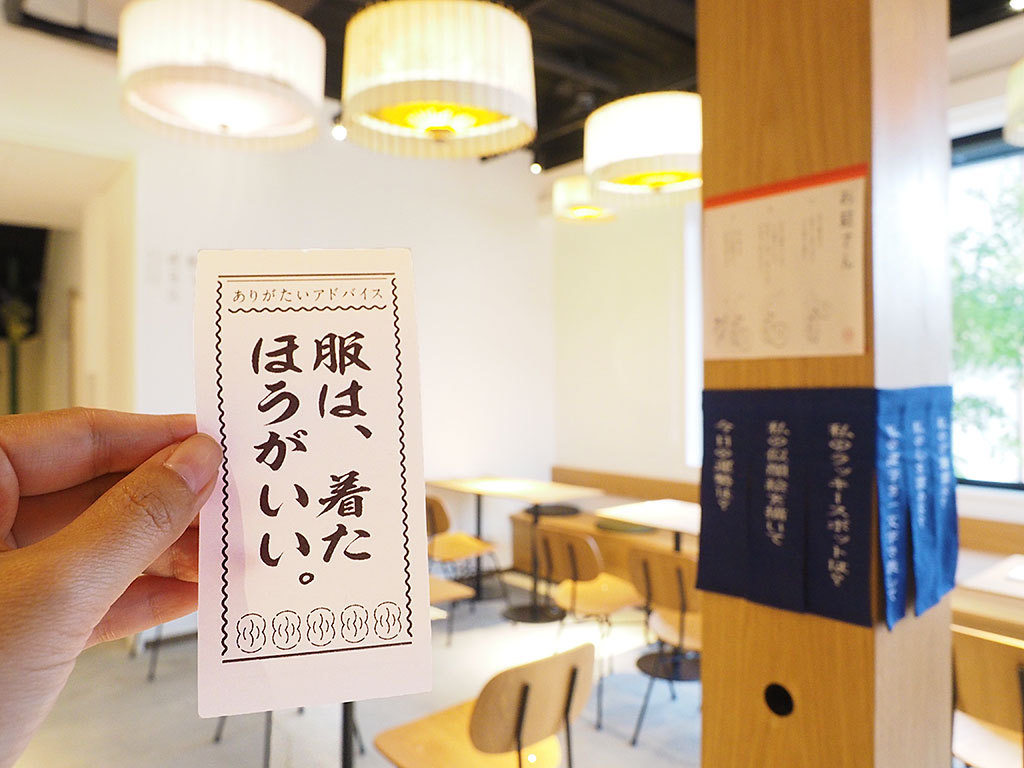 京都の濃すぎる「不思議な宿」が面白い!朝までボドゲ、絶叫体験?
