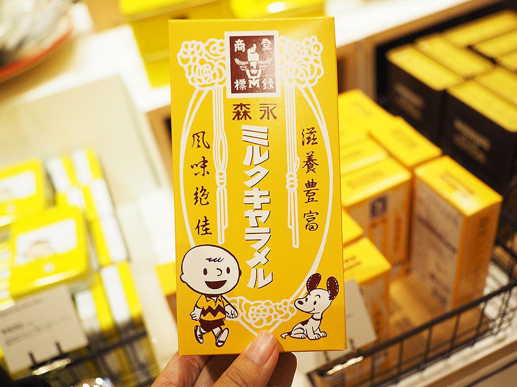 南町田「スヌーピーミュージアム」限定グッズ!無限可愛いおすすめは?