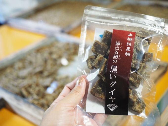 一度食べるとハマる。喜界島の黒糖がおいしい理由