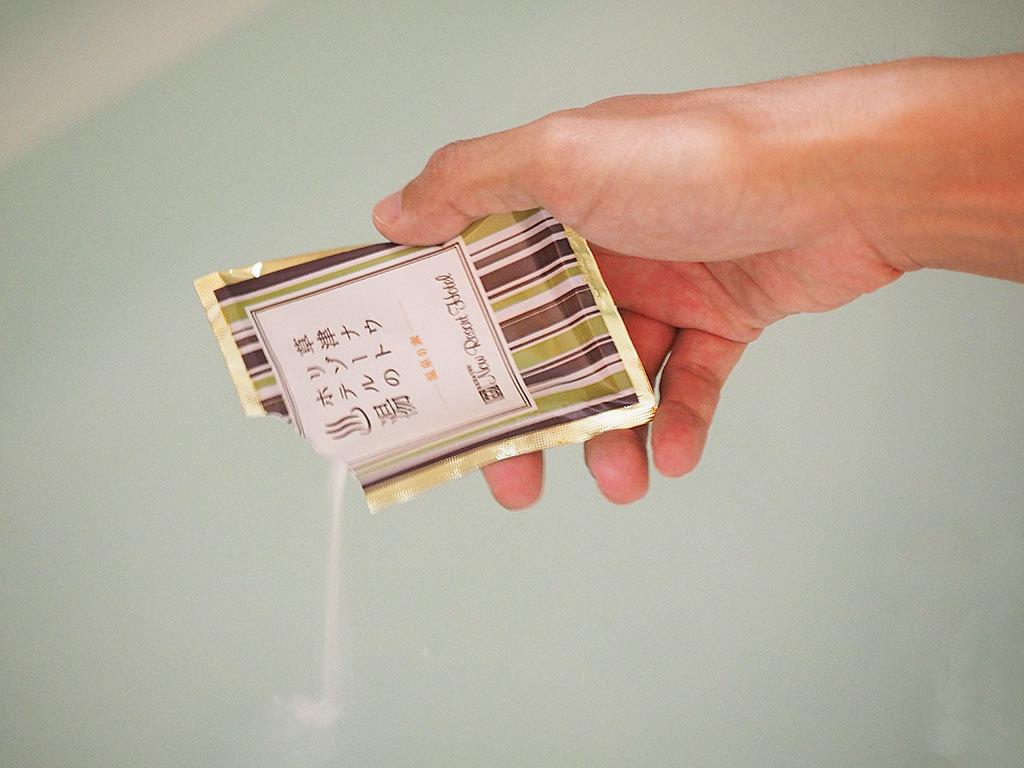 パンチある温泉力なら!草津ナウリゾートホテルの入浴剤