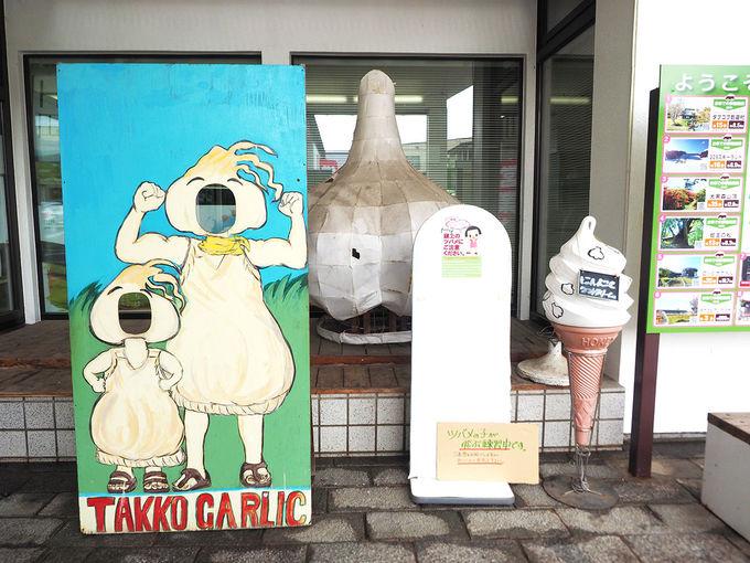 田子町の名物!にんにくフルコースのランチを