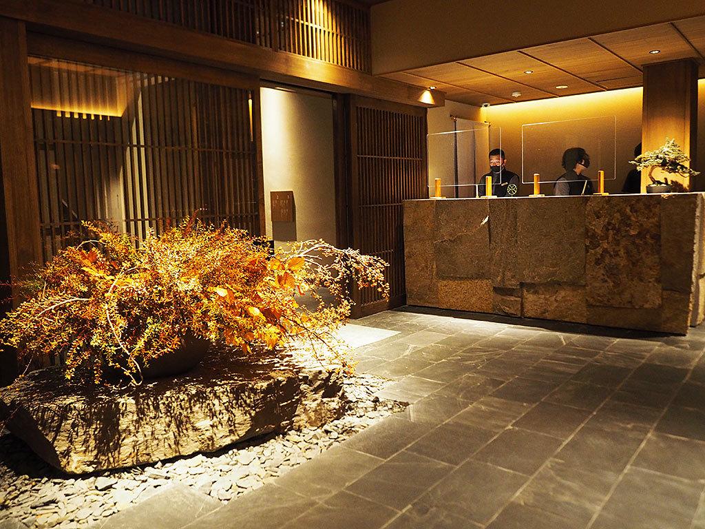 線路跡地で出会う、極上の温泉旅館