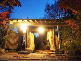 由布院温泉「湯布院別荘 四季彩ホテル」でお得な上質に包まれる!