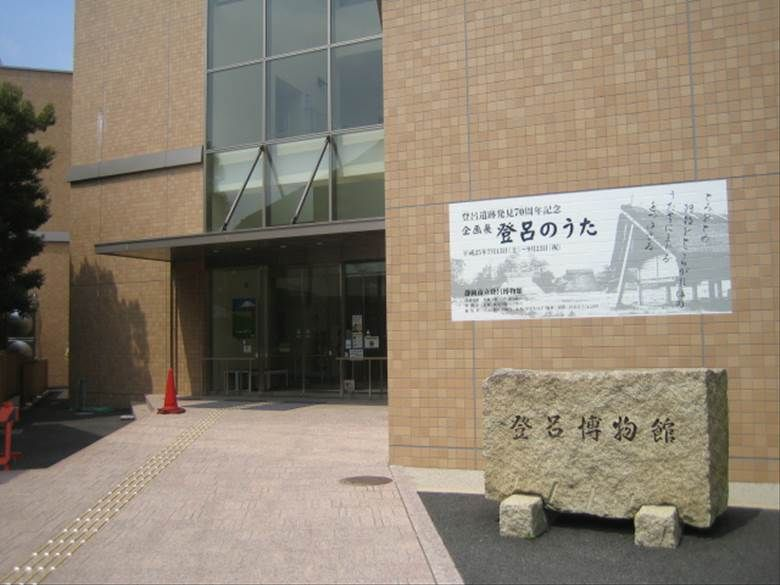 遺跡に隣接のリニューアルした博物館でまずは予習!