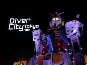 動く・光る!ガンダムが目印のお台場新名所『ダイバーシティ東京』に旬のグルメ集結!