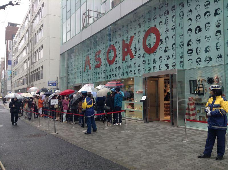 原宿・人気雑貨ストアASOKO(アソコ)激安・可愛いモノがてんこ盛り!