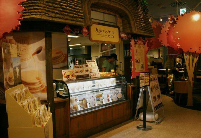 新店舗『九州パンケーキカフェ』も期間限定で仲間入り