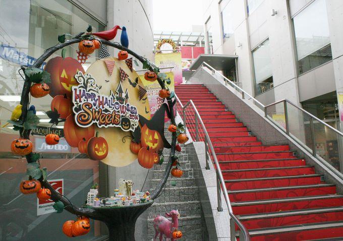 『HAPPY!ハロウィン・スイーツ2014』開催!