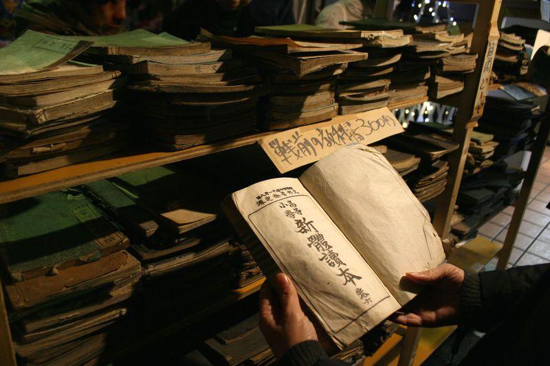 東京・冬の風物詩、世田谷ボロ市でお宝探ししませんか