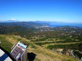 絶景かな!富士山も見える伊東・大室山リフトでワンコイン空中散歩