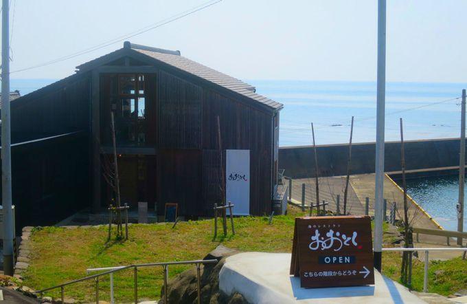 東尋坊に近い隠れ家的レストラン登場!
