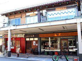 新潟・古町で和モダンの宿!町屋造りの「ゲストハウス人参」