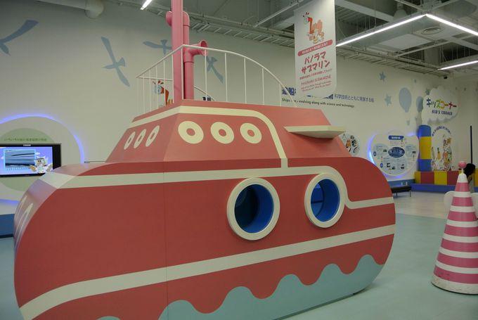 子供と一緒に楽しみながら学べる「船をつくる技術」