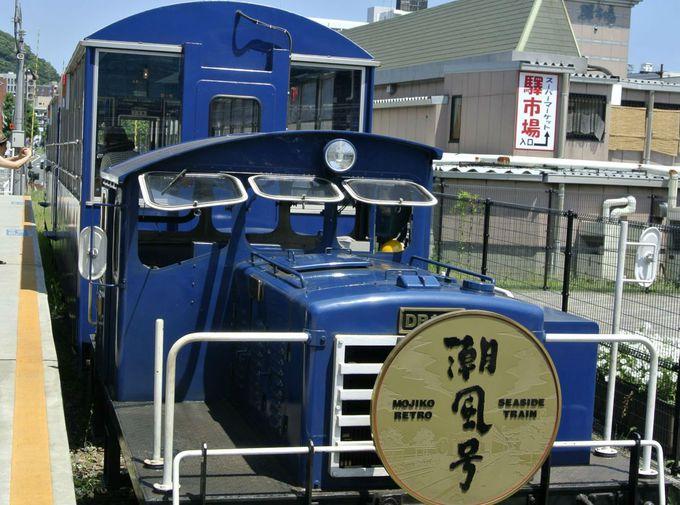 九州最北端駅を目指せ!日本で一番遅く、短いトロッコ列車「潮風号」