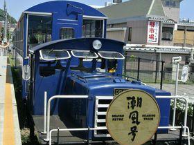 日本で唯一、徒歩で渡れる海中県境!九州最北端駅を行く、関門海峡ぐるっと一周の旅