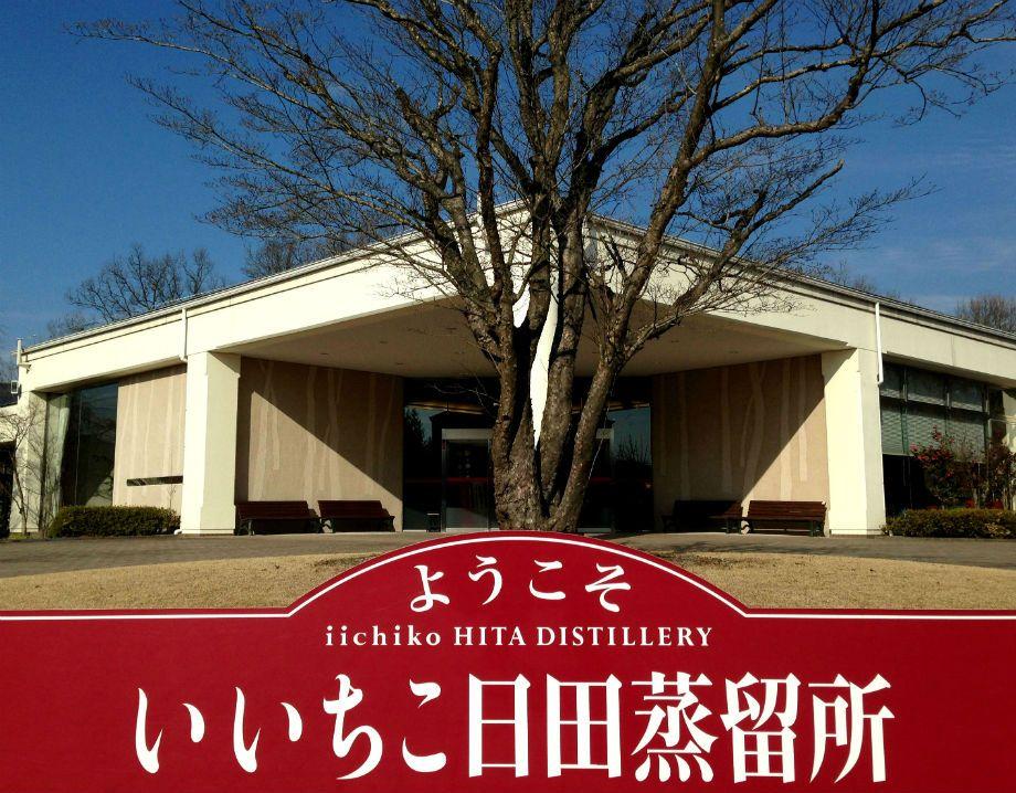原酒をはぐくむ、心安らぐ場所に建つ日田蒸留所
