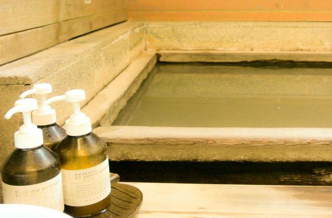 別府唯一のPH1.7、強酸性の極上の湯