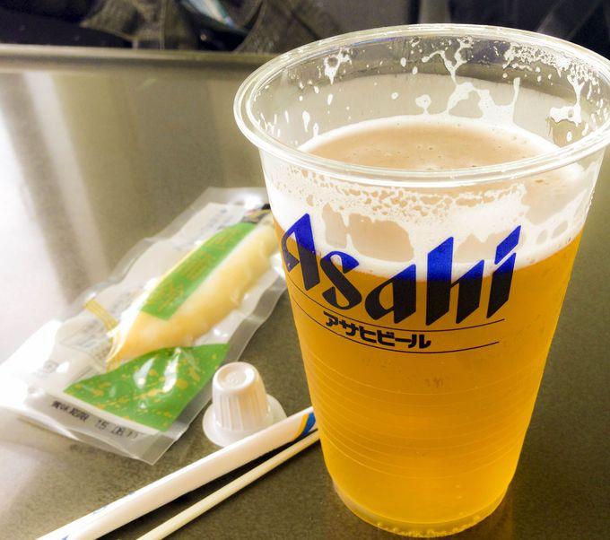 ビールと笹かまを食べながら優雅に!