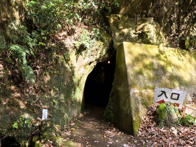 ノミのみで掘られた全国でも珍しい洞窟