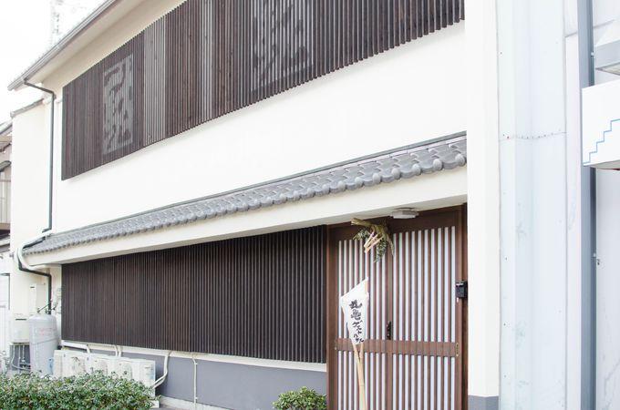 丸亀駅から徒歩30秒!抜群のアクセス