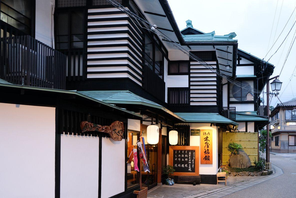 3.木屋旅館